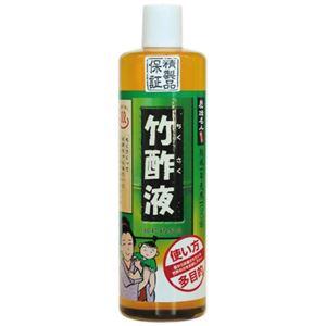 竹酢液 お風呂用 300ml 【3セット】