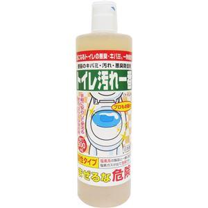 トイレ汚れ一番 500ml 【5セット】