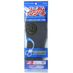 テンスター ハニカムインソール活性炭 男性用 【3セット】 - 拡大画像