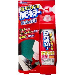 カビキラー ゴムパッキン用 100g 【6セット】