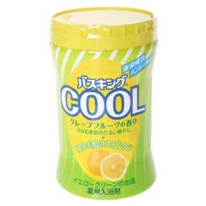 バスキング 薬用入浴剤 クール(グレープフルーツの香り)680g 【16セット】