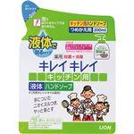 キレイキレイ 薬用キッチンハンドソープ 詰替用200ml 【7セット】