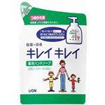キレイキレイ 薬用ハンドソープ 詰替用200ml 【9セット】
