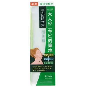 (まとめ買い)肌美精 クリアホワイトローション(薬用美白化粧水) アクネケア200ml×4セット - 拡大画像