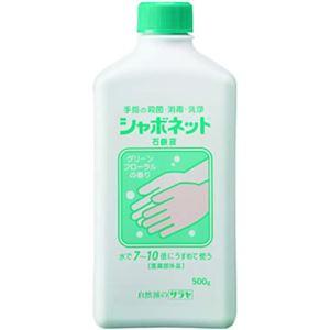シャボネット 石鹸液 500g 【3セット】