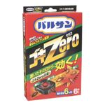 バルサンゴキZERO 1.5g*6個入り 【5セット】