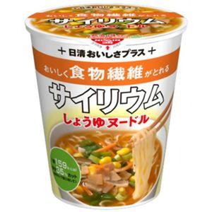 サイリウムヌードル しょう油味 【16セット】 【特定保健用食品(トクホ)】 - 拡大画像