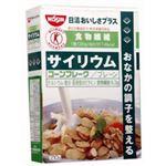 サイリウムコーンフレーク プレーン 【9セット】 【特定保健用食品(トクホ)】