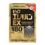 エレキバンEX 6粒 【5セット】
