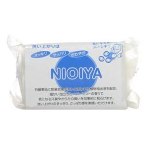 (まとめ買い)NIOIYA石鹸(体臭・加齢ケアソープ)×2セット - 拡大画像