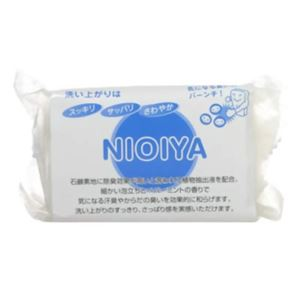 NIOIYA石鹸(体臭・加齢ケアソープ) 【2セット】 - 拡大画像