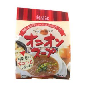 創健社 オニオンスープ 6g*5袋 【4セット】