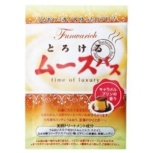 ふんわりっち とろけるムースバス キャラメルプリンの香り 30g 【12セット】