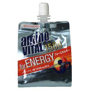 アミノバイタルゼリー マルチエネルギー for ENERGY 160kcal/袋 【15セット】