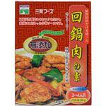 三育 植物原料だけを使ったホイコーロー(回鍋肉)の素 【8セット】
