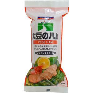 (まとめ買い)三育 大豆のハム ノンコレステロール 400g×3セット