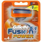 ジレット フュージョン 5+1 パワー替刃 4個入 【2セット】