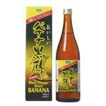 バナナ黒酢 黒糖入り 720ml 【2セット】