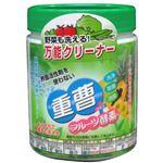 重曹+フルーツ酵素 【3セット】