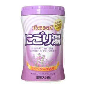 バスキング 薬用入浴剤 にごり湯(ラベンダーの香り)680g 【8セット】