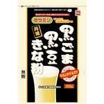 黒ごま黒豆きなこ粒 200g 【9セット】の画像