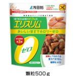 エリスリム 500g 【3セット】