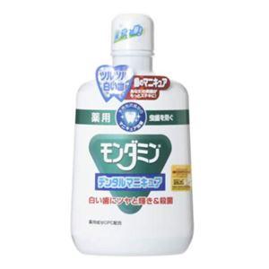 薬用モンダミン デンタルマニキュア 900ml 【4セット】 - 拡大画像