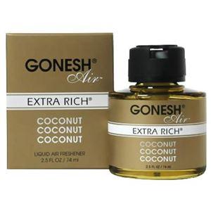 GONESH リキッドエアフレッシュナー ココナッツ 【3セット】 - 拡大画像