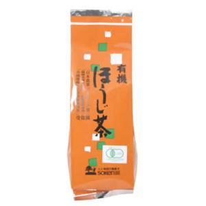 創健社 有機ほうじ茶 150g 【3セット】 - 拡大画像
