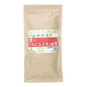 濃いべにふうき緑茶 3g×10袋【2セット】 - 拡大画像