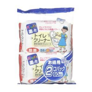 キレイ楽々トイレ除菌クリーナー 30枚*2個パック 【14セット】