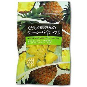 くだもの屋さんのパイナップル 【9セット】 - 拡大画像