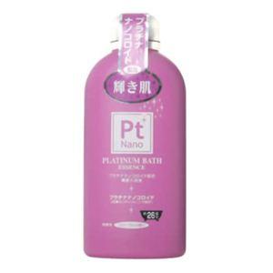 プラチナナノコロイド入浴液 ボトル 650ml 【2セット】