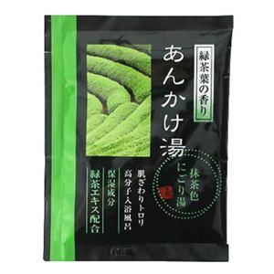 あんかけ湯 緑茶葉の香り 【14セット】