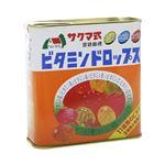 サクマ式ビタミンドロップス 130g 【8セット】