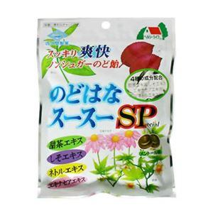 ノンシュガー のどはなスースーSP メントール味 【8セット】