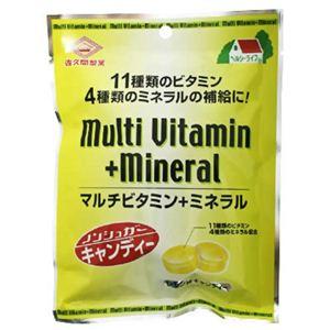 ノンシュガー マルチビタミン+ミネラルキャンディー レモン味 【5セット】