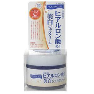 ジュジュ化粧品 アクアモイストC 薬用ホワイトニングクリーム(ヒアルロン酸配合)【3セット】 - 拡大画像