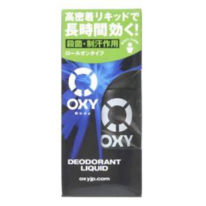 OXY(オキシー) デオドラントリキッド 45ml 【6セット】 - 拡大画像