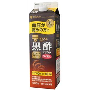 (まとめ買い)ミツカン マインズ 黒酢ドリンク 1000ml×4セット - 拡大画像