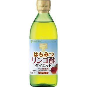 ミツカン バーモントはちみつりんご酢ダイエット 500ml 【2セット】