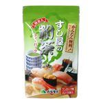 すし屋の粉茶 ワンカップ用ティーバッグ 30袋 【6セット】