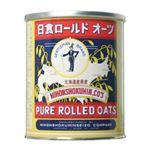 日食 ロールドオーツ(北海道産燕麦使用) 350g【3セット】