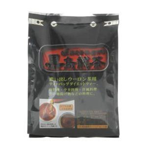 OSK 黒烏龍茶 5g×52袋【3セット】 - 拡大画像