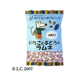 (まとめ買い)創健社 メイシーちゃんのおきにいり いちごとぶどうのラムネ 20g×4袋×11セット