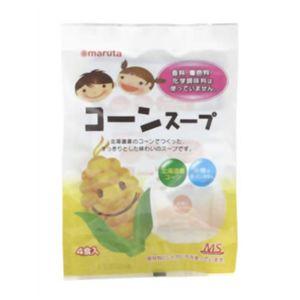 MS 北海道産コーン コーンスープ 4食入 【9セット】 - 拡大画像