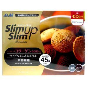 スリムアップスリム ベークドミール 3食入 【3セット】