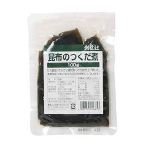 創健社 ひえ醤油使用 昆布のつくだ煮 100g 【9セット】 - 拡大画像