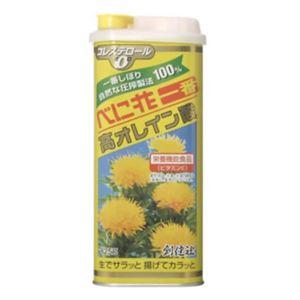 (まとめ買い)創健社 べに花一番 高オレイン酸(一番搾りべに花油) 825g×3セット