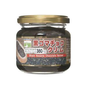 三育 黒ゴマチョコクリーム 150g 【4セット】 - 拡大画像